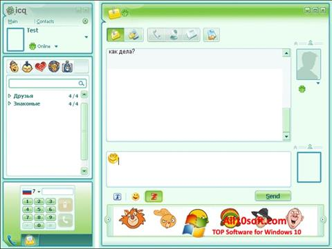 Screenshot ICQ untuk Windows 10