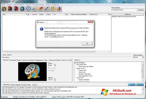 Screenshot MediaCoder untuk Windows 10