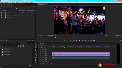 Screenshot Adobe Premiere Pro untuk Windows 10