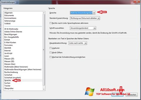 Screenshot Adobe Reader untuk Windows 10
